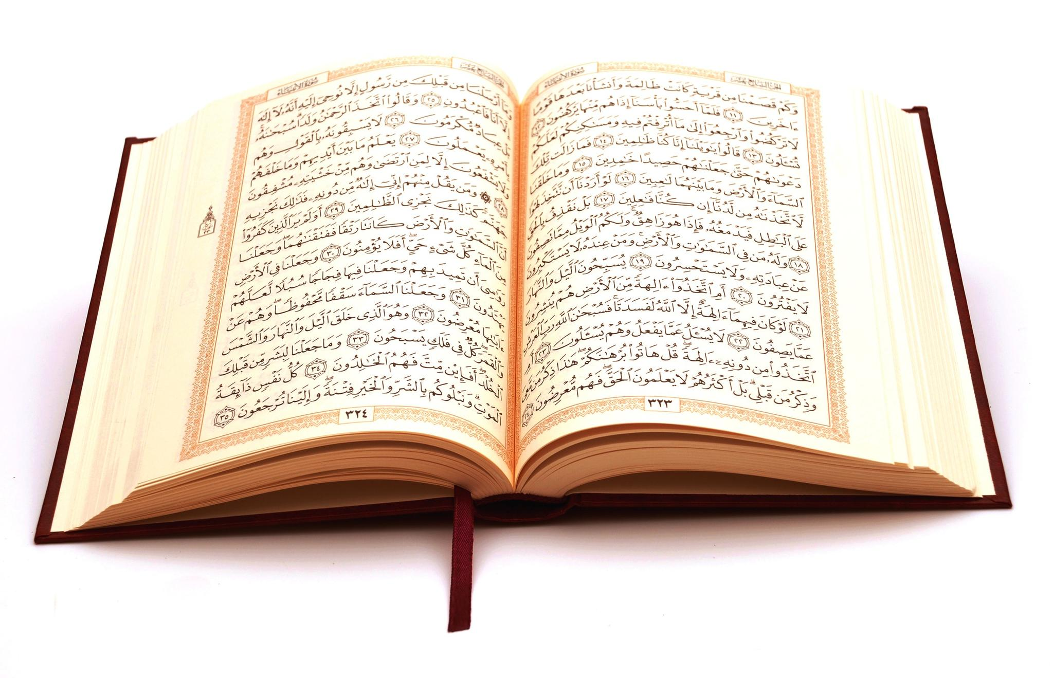 Virtues of Reciting Various Surahs of the Qur'an – ﴾ بسم