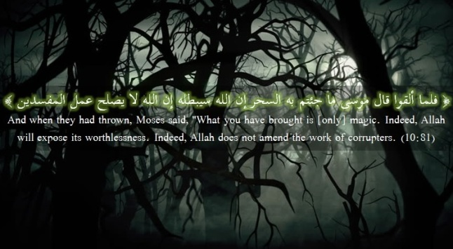 quran-hadith-sunnah-duas-ruqyah-treatment-cure-sihr-black-magic-jadoo-evil-eye-jinn-ghost-aseb-haunted