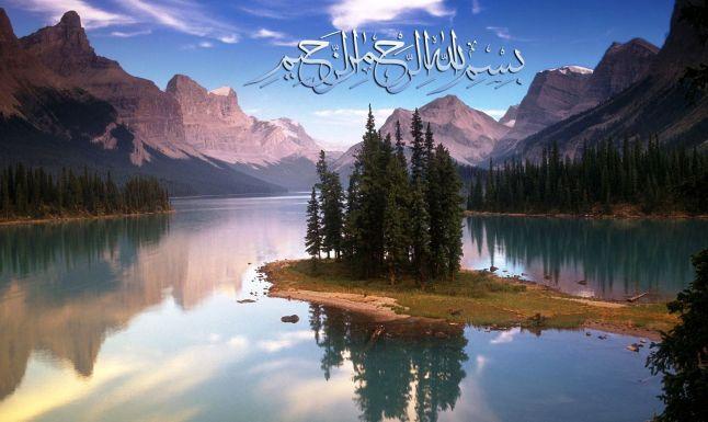 bismillah-allah-islam-muslims-wallpaper-hd