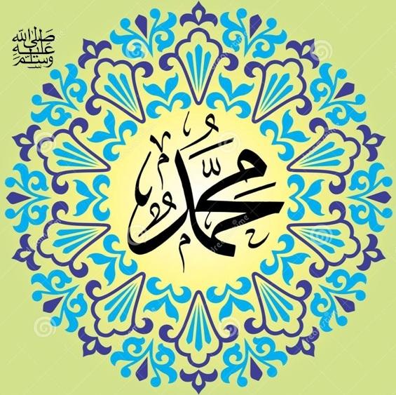 calligraphy-prophet-muhammad-name
