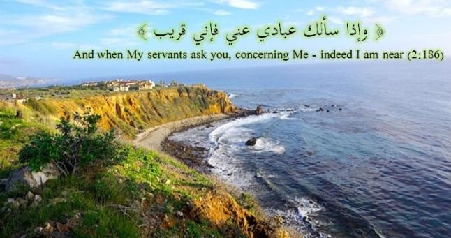 dua-tawasul-wasila-intercession-islam