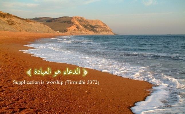 quran-hadith-benefits-virtues-dua-prayer