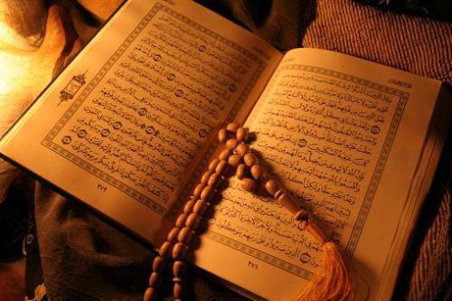 quran-verses-prophet-muhammad-saw
