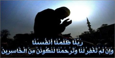 repentance-tawbah-islam