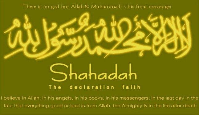 shahadah-la-ilaha-il-allah
