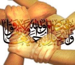 muslim-unity