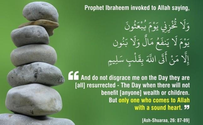 quran-qalb-saleem-sound-heart-quote-intention-sincerity