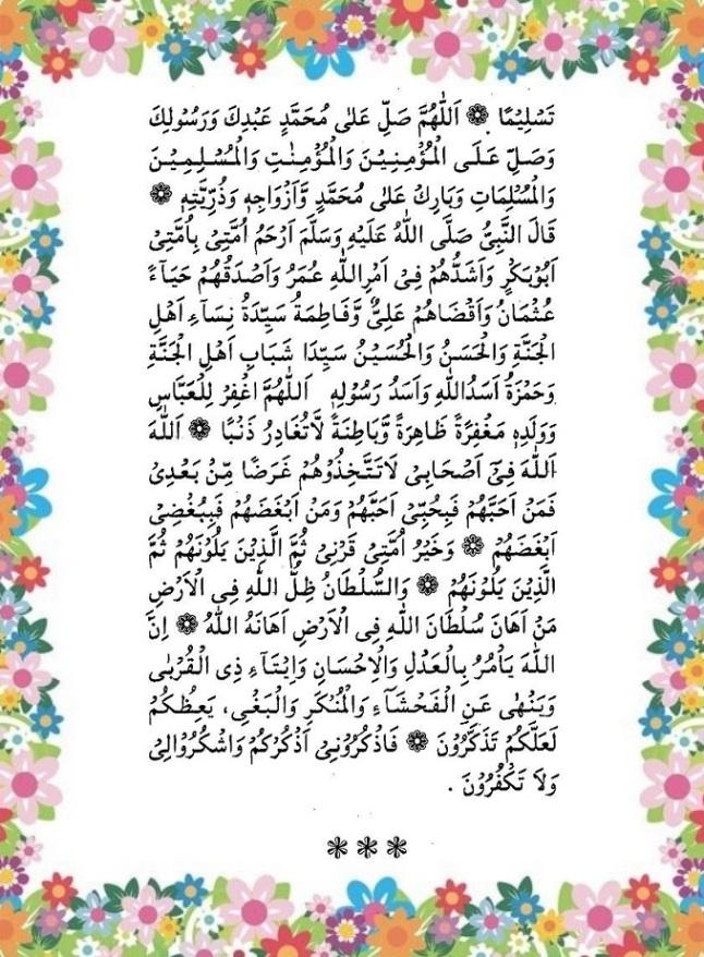 friday-sermon-arabic-3