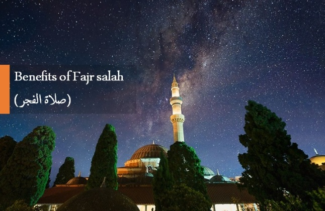 fajr-salah-rewards