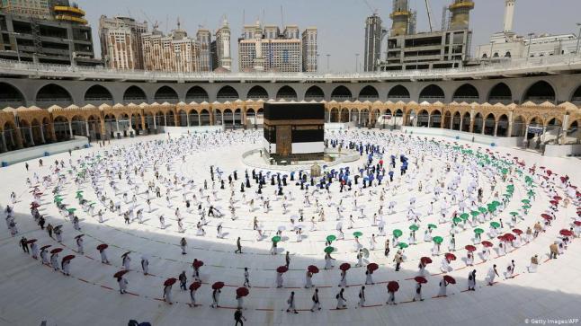 islam-halal-haram-legal-illegal-permissible-forbidden