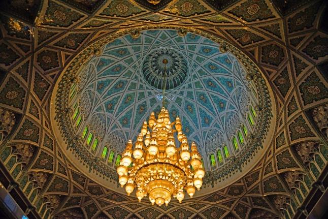 benefits of mosque