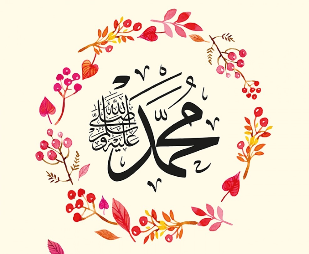 prophet-muhammad-virtues-habits-urdu